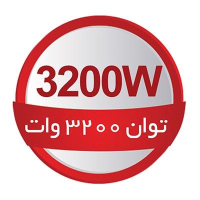 اتو بخار میگل مدل GSI 320 4 رادک